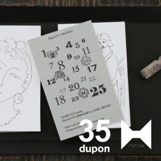 dupon35_matilde_pointcard